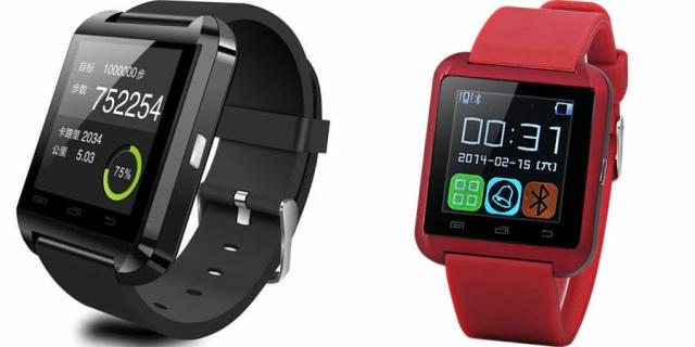 U Watch (foto: google shopping)