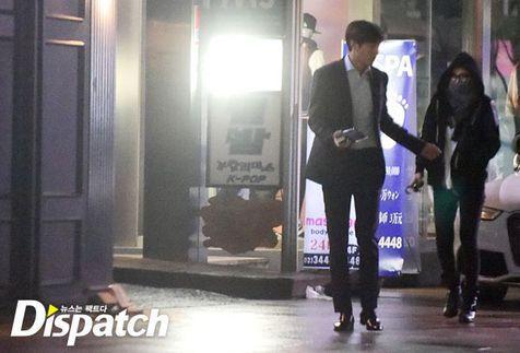 Lee Min Ho dan Suzy Miss A (foto: dispatch.co.kr)