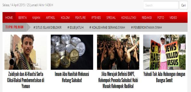 Salah satu situs Islam yang diblokir, Hidayatullah, telah dapat diakses secara normal.