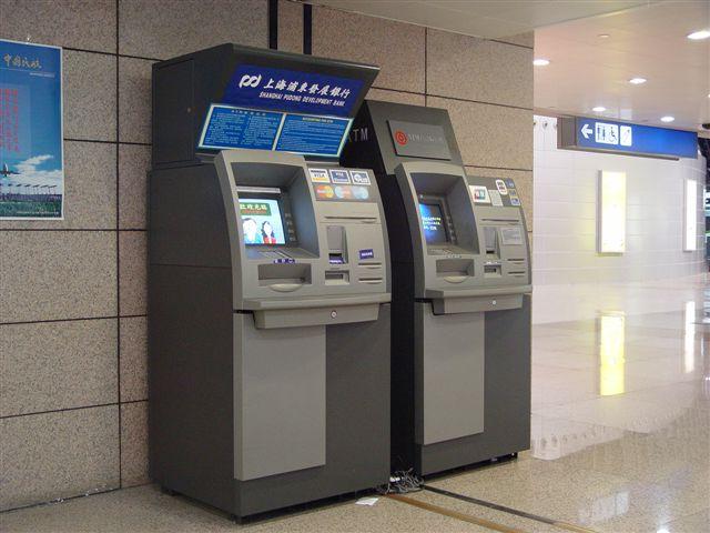 Ilustrasi ATM (foto: wangjianshuo.com)