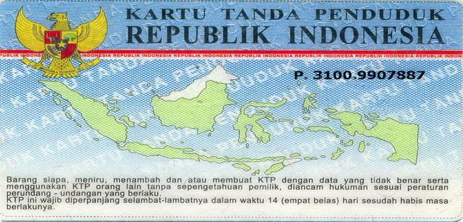 Kartu Tanda Penduduk (foto: http://disdukcapil.bogorkab.go.id)