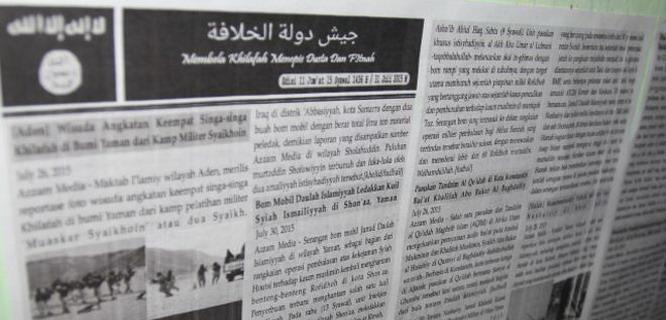 Buletin ISIS yang ditemukan dalam sebuah rumah yang digerebek polisi (foto: BBC Indonesia)