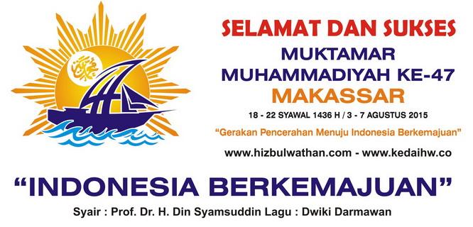 Muktamar Muhammadiyah ke-47