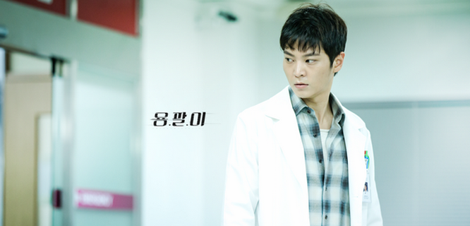 Joo Won (foto: @moonjunworld)