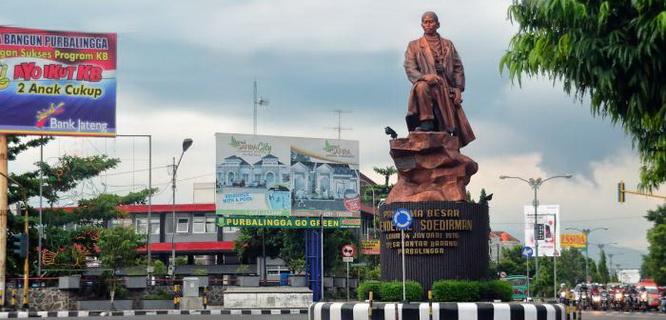 Patung Jenderal Soedirman (foto: Tribunnews)