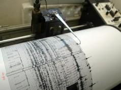 Ilustrasi Seismograf (foto: timesindonesia)
