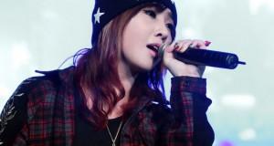 Gong Minzy (foto: koreaboo)