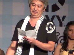 Jiro Inao