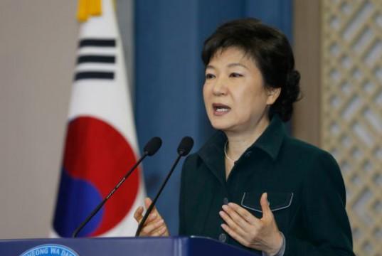 Park Geun Hye