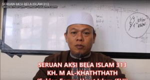 Sekretaris Jenderal FUI, Muhammad Al Khaththath