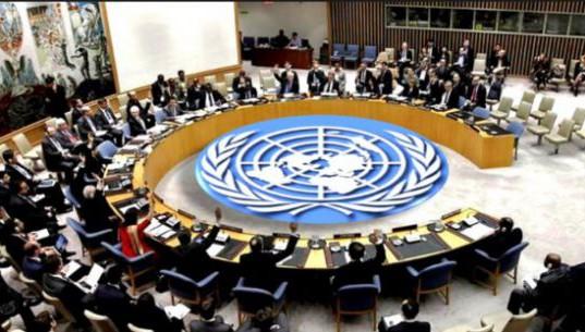 Ilustrasi PBB (foto: Qureta)