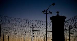 Ilustrasi menara penjara (foto: photoshelter.com)