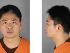 Liu Qiangdong alias Richard Liu